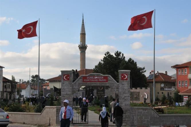 DUMLUPINAR İLÇESİ HABERLERİ AFYONHABER'DE