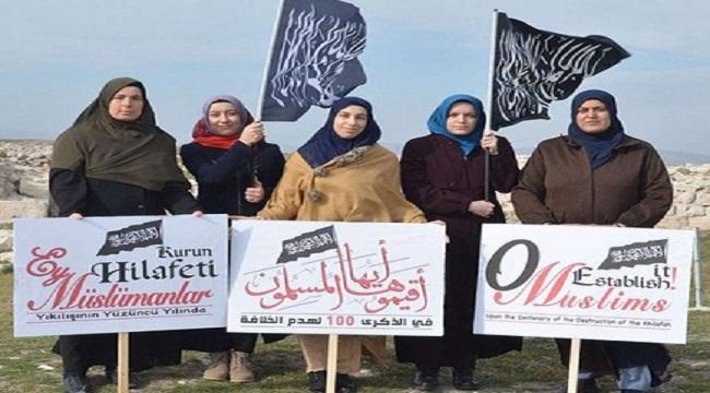 Afyonkarahisar Cumhuriyet Başsavcılığı soruşturma başlattı, kadınlar gözaltına alındı